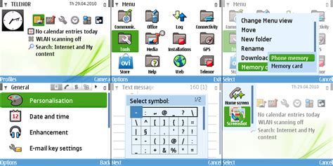 nokia e71 themes software nokia e71 theme download hairstylegalleries com