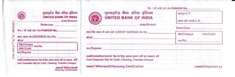 the colour world indian bank pay in slips for cash