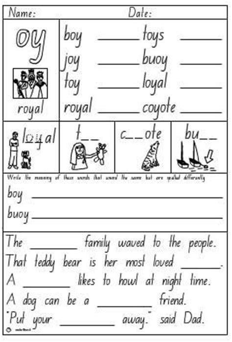 Oi And Oy Worksheets by 10 Best Images About School Oi Oy On Focus