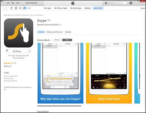 swype itunes swype for ios 8 learns 16 new languages now suggests