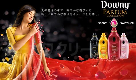 Parfum Ichikawa ベトナムダウニー新フレーバー ハピネス 登場 札幌市で頼りになるクリーニング店をお探しなら イチカワ