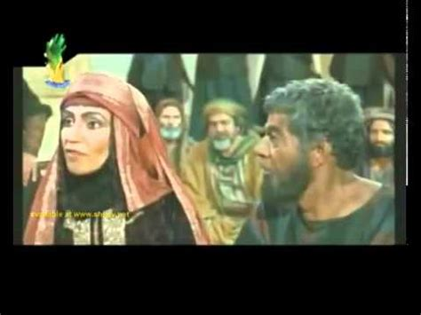 islamic film mukhtar nama islamic movie mukhtar nama urdu part 29 of 40 youtube