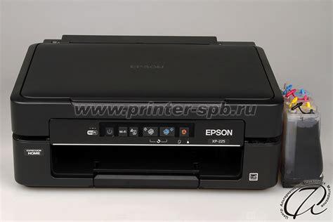 Epson Xp 225 Factory Reset | мфу epson expression home xp 225 купить epson xp 225 с