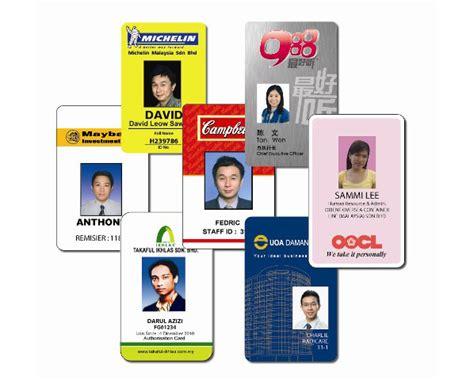 how to make pvc id card staff id badge pvc plastic cards malaysia plastic card