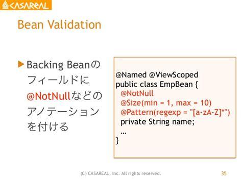bean validation pattern list java eeハンズオン資料 jjug ccc 2015 fall