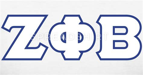 Letter Of Intent For Zeta Phi Beta Zeta Phi Beta Letters 2 Color Custom Sleeve Shirt Spreadshirt