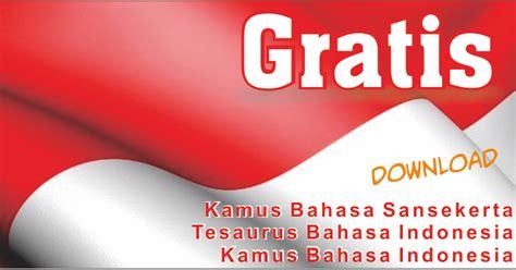 Kamus Bahasa Jepangkamus Bekaskamus Second kamus bahasa sansekerta indonesia