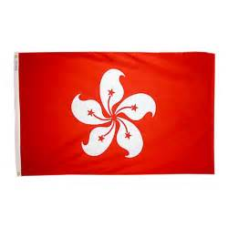 Hong kong flag from flags unlimited