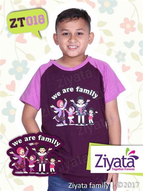 Baju Muslim Anak Laki Laki Kaos Karakter Islami Lets Sholat 1 7th jual baju ibu dan anak laki laki kaos karakter