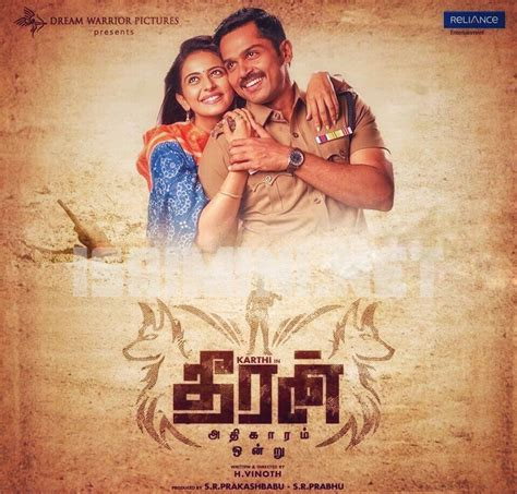 jumanji movie free download in tamil jumanji 2 full movie in tamil download bruclass
