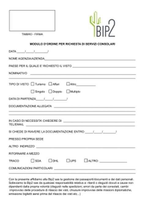 di commercio registro delle imprese registro delle imprese di commercio di