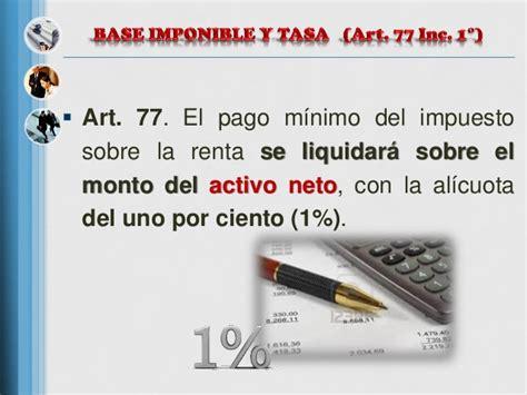 art 6 ley del impuesto a los depsitos en efectivo presentacion reformas ley de impuesto sobre la renta