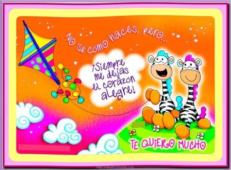 postales de cumplea 241 os graciosas imagenes tarjetas tarjetas cumplea 241 os dora tarjetas cumplea 241 os