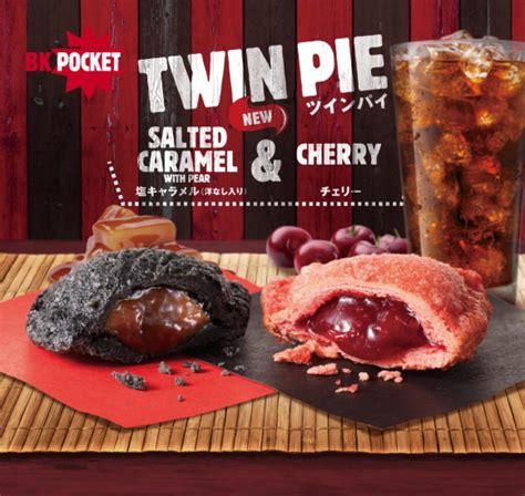 black burger battles mcdonalds japan unveils dark burger to burger king unveils red and black burgers and pies for