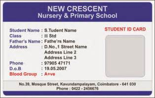 School Id Templates by Id Card Coimbatore Ph 97905 47171 Elementary School