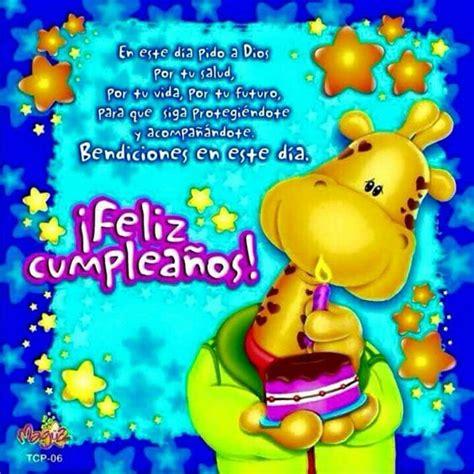 feliz cumplea 241 os bendiciones en tu presente y futuro tarjeta de feliz cumplea os y bendiciones para ti con