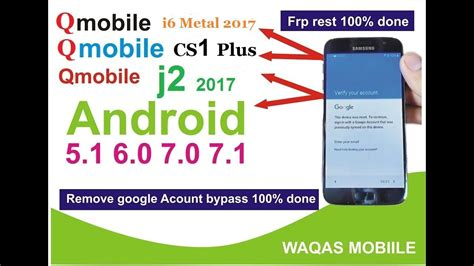 themes for qmobile i6 qmobile i6 metal 2017 fr unlockfrp