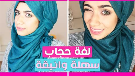 hijab tutorial everyday simple hijab 2014 quick simple everyday hijab tutorial حجاب سهل انيق و
