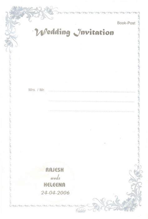 invitation card cover design choice image invitation