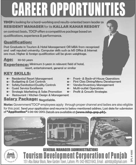 Career Opportunities Mba Hospitality Management by Tourism Development Corporation Of Punjab Tdcp 2013