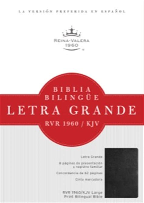 spanish english bilingual bible black bonded leather 1932507035 rvr 1960 kjv bilingual bible black bonded leather b h publishing group