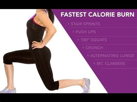 fastest calorie burning workout at home calorie burner