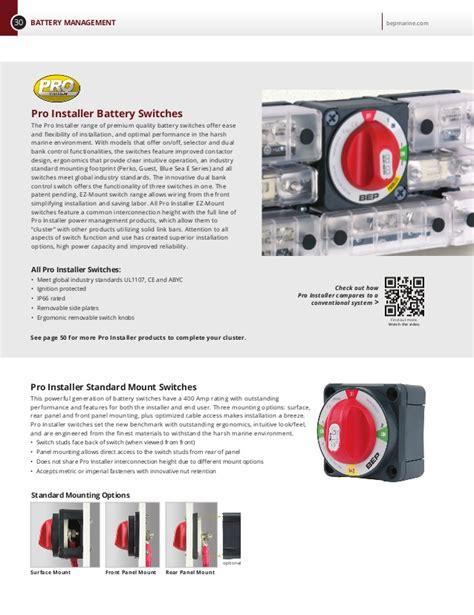 letrika alternator wiring diagram circuit diagram maker