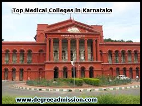 List Of Mba Colleges In Karnataka by Mbbs Admission In India Top Colleges In Karnataka