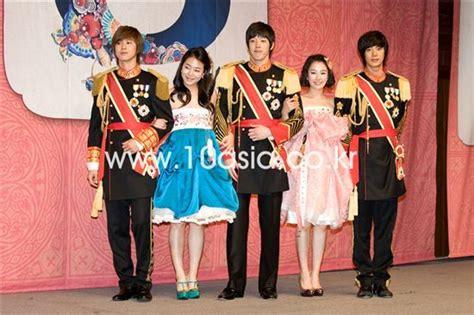 film drama korea goong quot goong quot set on rekindling hallyu fever with musical