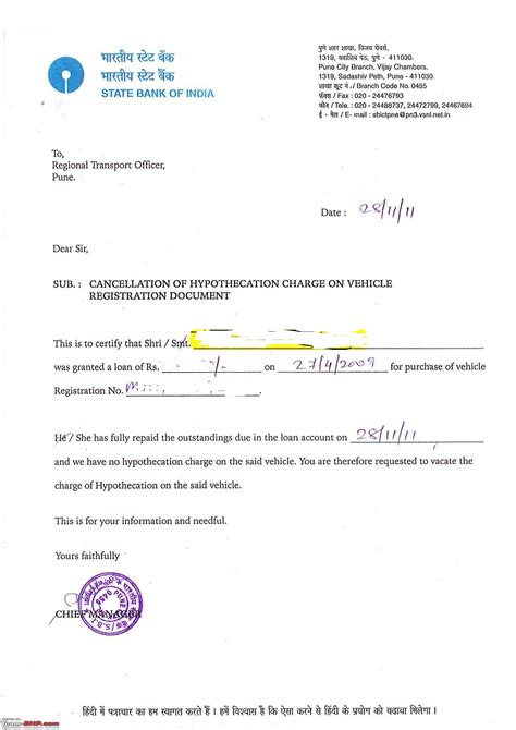 hypothecation cancellation letter format sle request letter to bank for noc cover letter templates