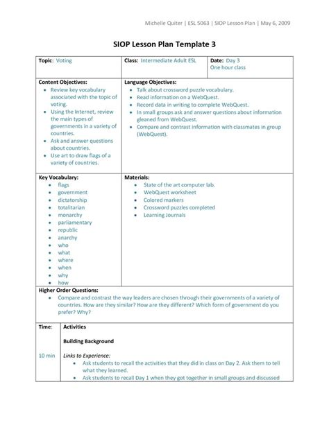 daily lesson plan template high school templates collections