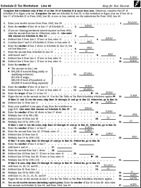Capital Gains Worksheet by Capital Gains Worksheet 2014 Worksheets