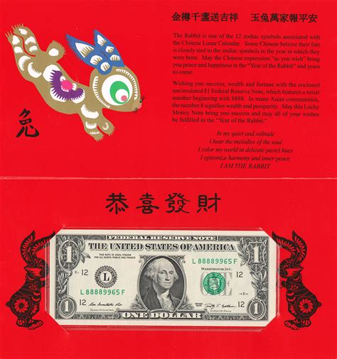 lucky money note new year new year of the lucky money dollar om bep site