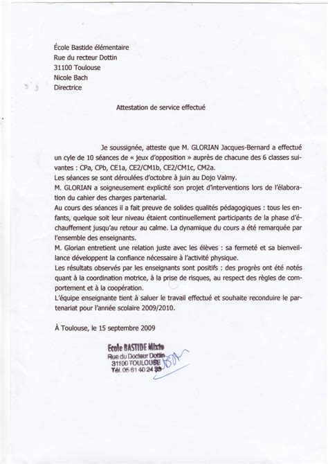 Exemple De Lettre De Recommandation Word Modele Lettre De Recommandation Personnelle Document