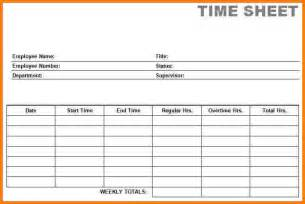 Time Clock Sheet Template by 5 Timecard Template Card Authorization 2017