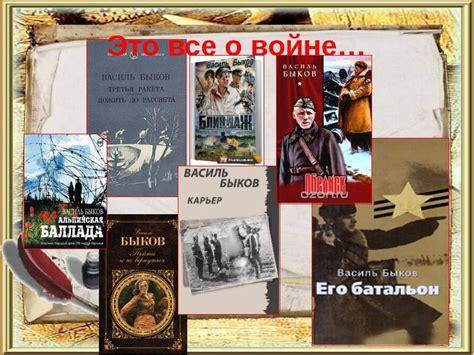 тема истории в русской литературе