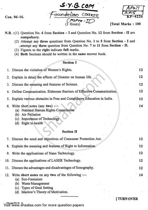 paper pattern 2nd year 2015 question paper foundation course 2 2015 2016 bcom idol