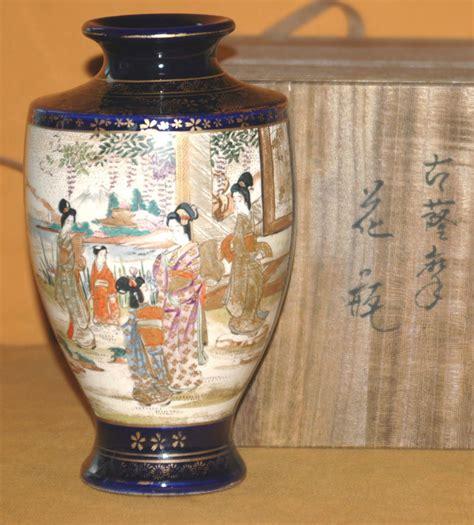 Antique Japanese Vase Value by Antique Japanese Satsuma Vase Taisho Period C 1920 For