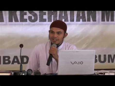 film ruqyah full pelatihan ruqyah syariyyah full hd 1 8 download hd torrent