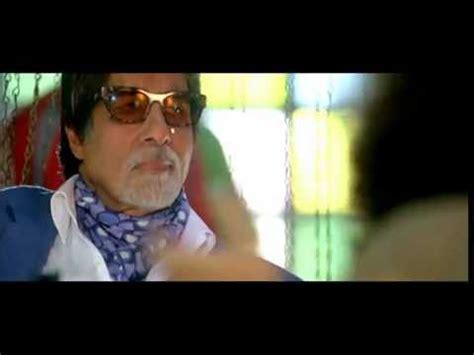 """Bbuddah Hoga Terra Baap"" Full Song | Feat. Amitabh ..."