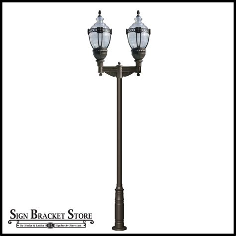 Vintage Street Light With Double Arms 120v Hid Modern Outdoor Post Light Fixtures