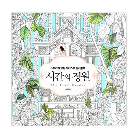 secret garden colouring book hong kong buy up to 101 shipping fee secret garden colouring book