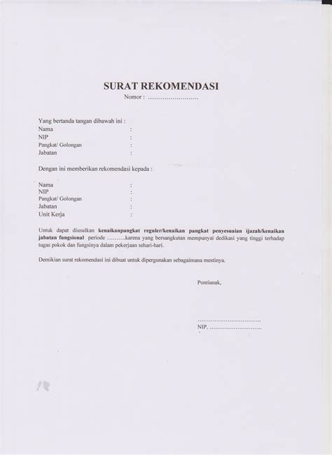 surat rekomendasi kenaikan pangkat kepegawaian