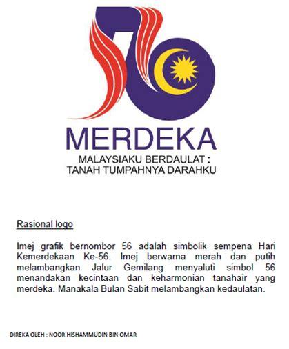 tema dan logo hari kemerdekaan 2015 logo dan tema hari kemerdekaan 2013
