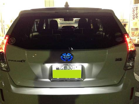 Led Auto Ls by