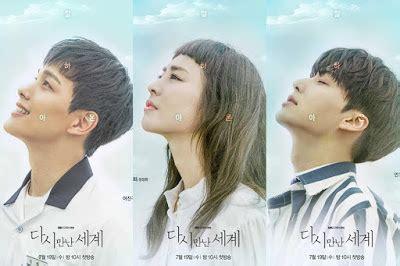 film korea misteri drama korea bulan september 2017 miss banu story