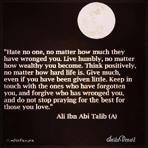 Manakib Ali Bin Abi Thalib ali bin abi talib quotes quotesgram
