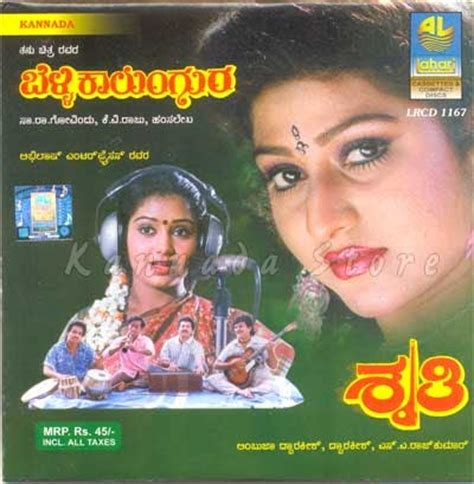 download mp3 free old songs kannada mp3 songs free download latest old devotional