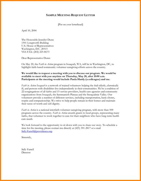 loan statement request letter format fresh bank letter format new