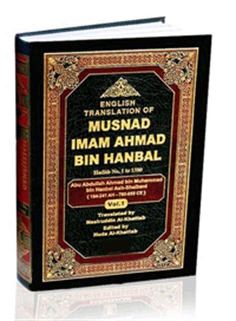 Musnad Imam Ahmad Jilid 3 musnad ahmad bin hanbal arabic translation 3 volumes hasbunallah